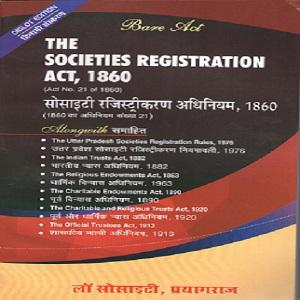 The Societies Registration Act, 1860 (Bare Act) 2020
