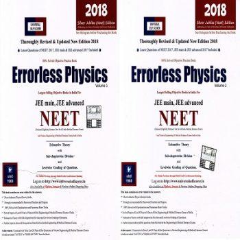 Errorless Physics for JEE Main, JEE Advanced, NEET (Set of 2 Volume)