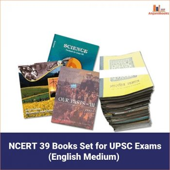 NCERT 39 Books Set for UPSC Exams(English Medium)