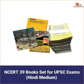 NCERT 39 Books Set for UPSC Exams(Hindi Medium)