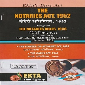The Notaries Act 1952 Bare Act